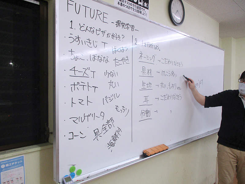 リード進学塾『FUTURE』授業風景01